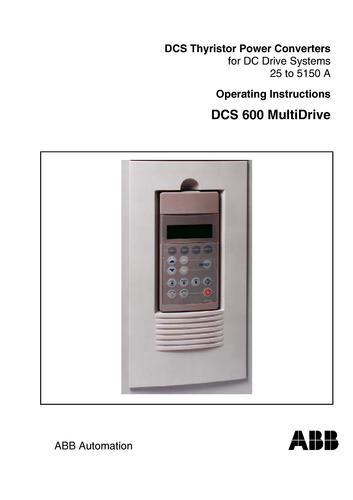 ABB DCS600 操作指导