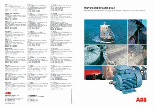 ABB M2QA/QAD 系列变极多速三相异步电动机(H80-H280)