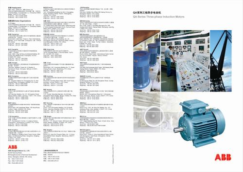 ABB QA 系列三相异步电动机(H71-H355)