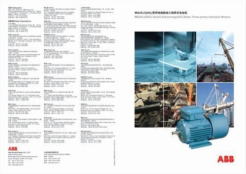 ABB MQAEJ/QAEJ 系列电磁制动三相异步电动机(H71-H225)