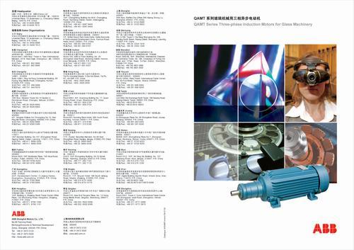 ABB QAMT 系列玻璃机械用三相异步电动机(H80)
