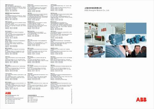 ABB CNMOT-GC 综合样本
