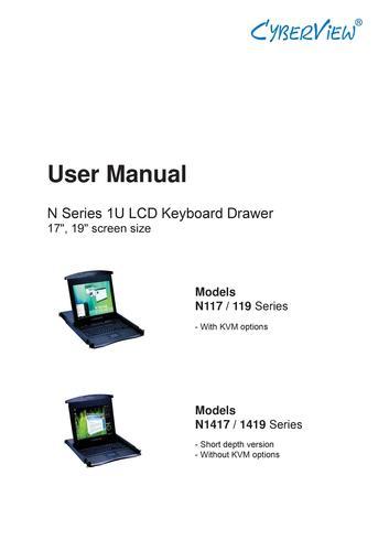 奥斯丁 N系列LCD-KVM产品用户手册(英文)