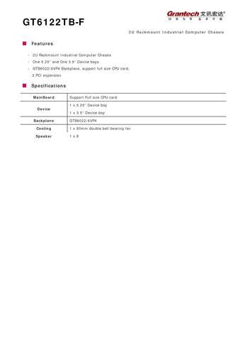 艾讯宏达GT6112TB 1U Mini-ITX工业机箱技术资料