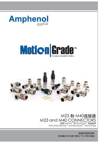 AMPHENOL-安费诺 M23/M40连接器