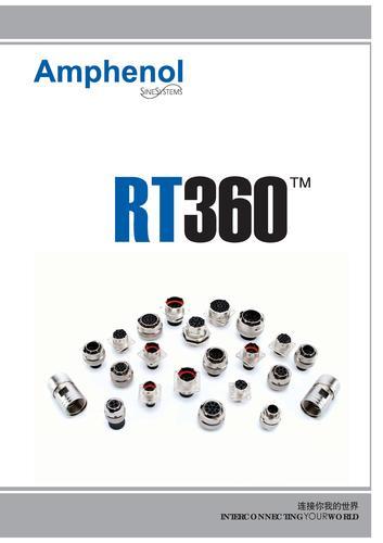 AMPHENOL-安费诺 RT360系列圆形连接器