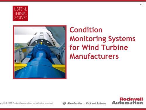 罗克韦尔 风电场自动化控制系统