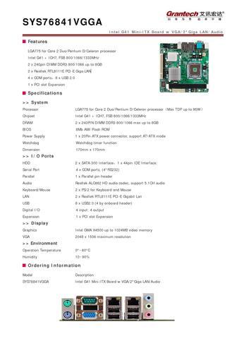 艾讯宏达 G41芯片组Mini-ITX主板SYS76841VGGA产品简介(英文)