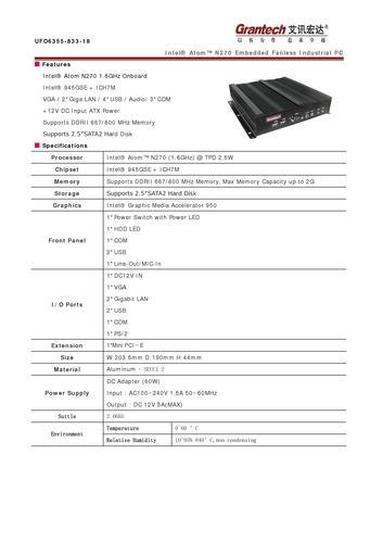 艾讯宏达 UFO6355-833-18超薄型嵌入式无风扇工业整机产品简介(英文)