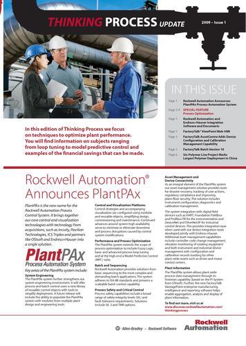 罗克韦尔自动化 PlantPAx Newsletter第1期