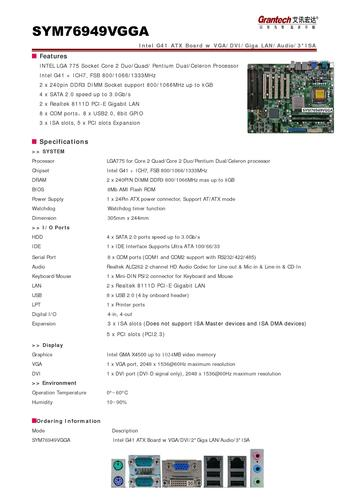 艾讯宏达 SYM76949VGGA 支持ISA卡的G41芯片组ATX主板 产品简介