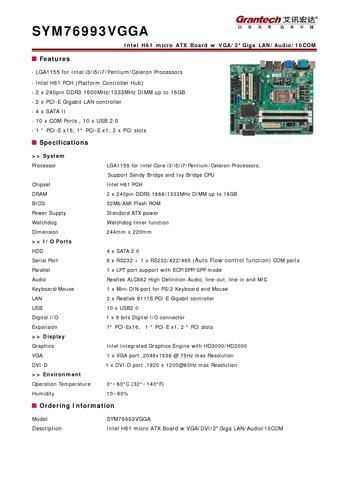 艾讯宏达 英特尔H61芯片组工业母板SYM76993VGGA