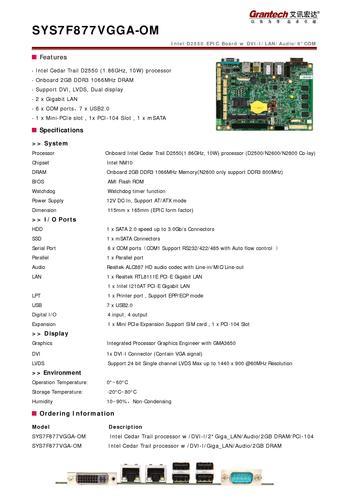 艾讯宏达 板载内存嵌入式主板SYS7F877VGGA-OM