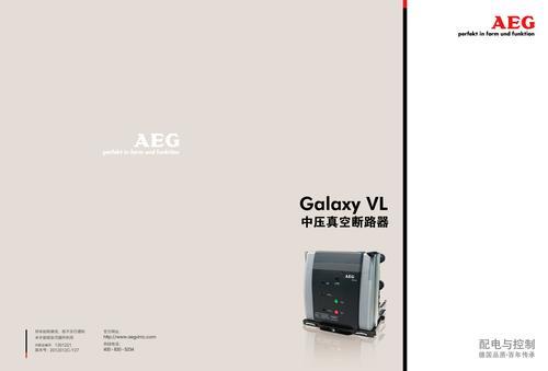 AEG配电和控制 VL中压真空断路器样本