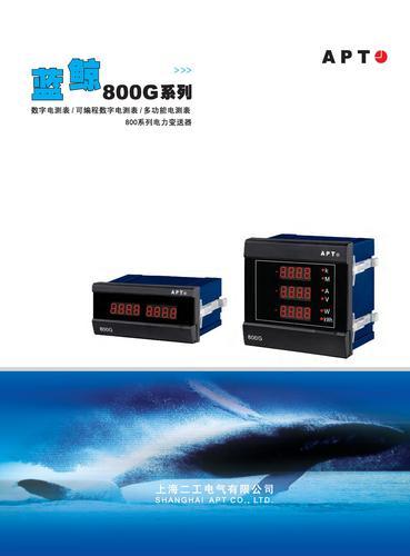 二工电气蓝鲸G系列数字电测表样本
