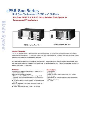 凌华 cPSB-800系列最佳性价比 PICMG2.16平台