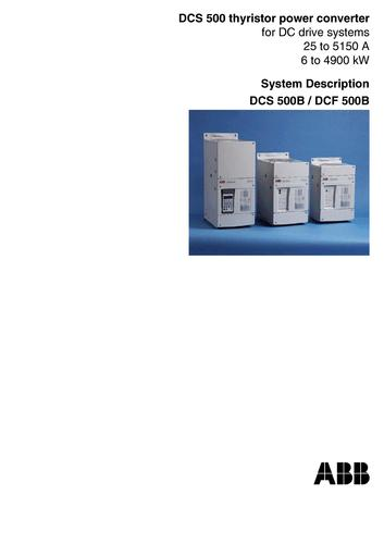 ABB DCS500B 系统描述