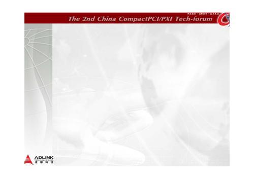 CPCI/PXI技术年会讲稿:数据采集及量测应用之市场与发展
