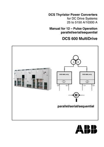 ABB DCS600 12相配置操作手册